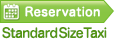 Small size car Reservation
